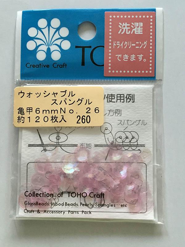 スパンコール Toho亀甲6mm・No.26 ウォッシャブルスパングル 260円