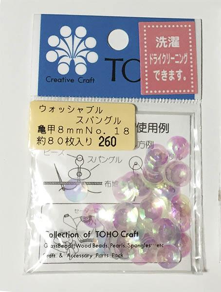スパンコール Toho亀甲8mm・No.18  260円